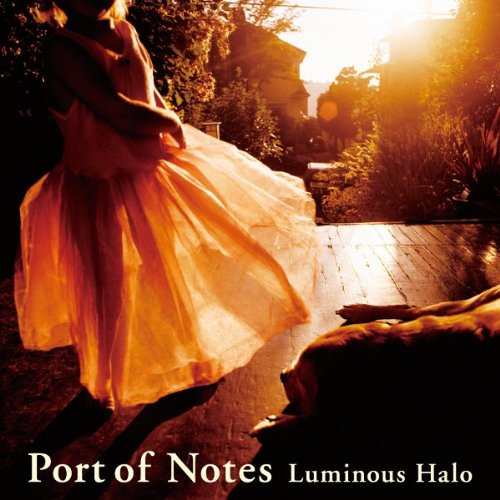 Amazon.co.jp: Luminous Halo(ルミナス・ヘイロー)~燦然と輝く光彩~: Port Of Notes, Jesse Harris: 音楽