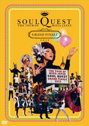 Amazon.co.jp: THE TOUR OF MISIA JAPAN SOUL QUEST -GRAND FINALE 2012 IN YOKOHAMA ARENA-(初回生産限定盤) [DVD]: MISIA: DVD