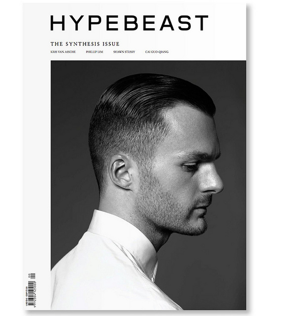 Hypebeast Magazine Issue 1: The Synthesis Issue | Hypebeast