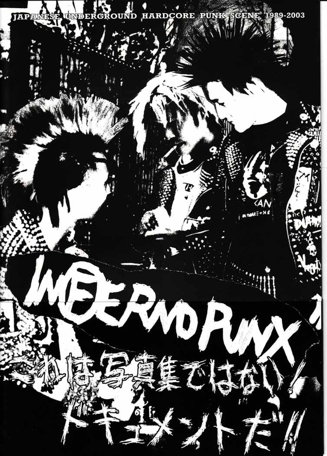 DESTROY MY BRAIN!! : INFERNO PUNX