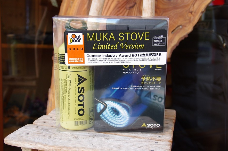 SOTO MUKA STOVE Limited Version : OUTDOOR SHOP MOOSE ブログ