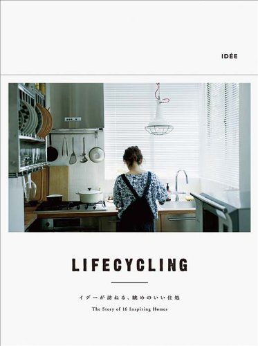 Amazon.co.jp: LIFECYCLING: 本