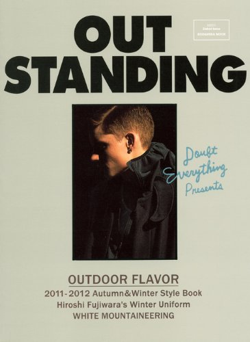 Amazon.co.jp: OUTSTANDING (講談社 Mook(J)): doubt everything: 本