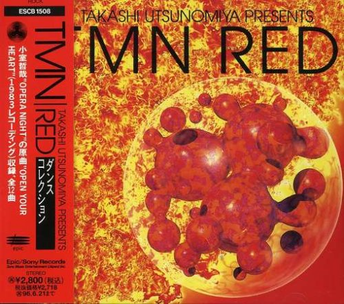 Amazon.co.jp: Takashi Utsunomiya Presents TMN red: TMN: 音楽