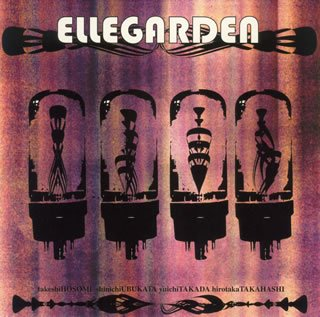 Amazon.co.jp: ELLEGARDEN: ELLEGARDEN: 音楽