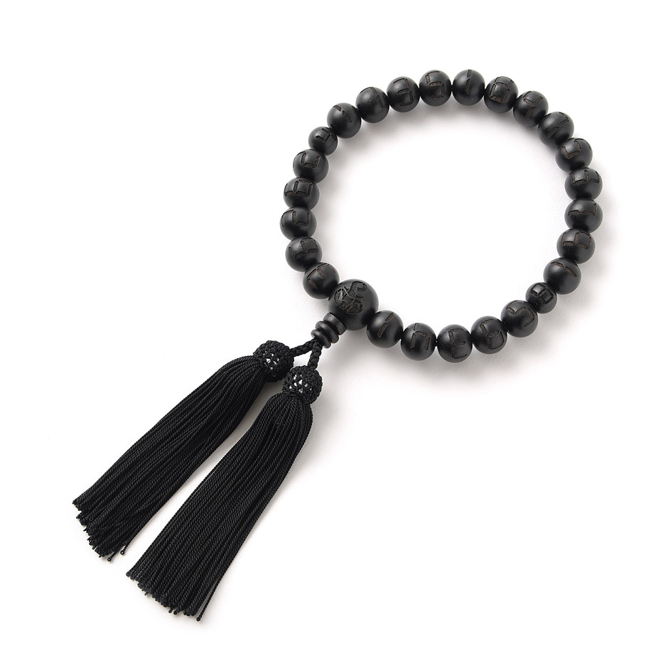 SOPH.   COUNTER ROSARY(FREE BLACK):