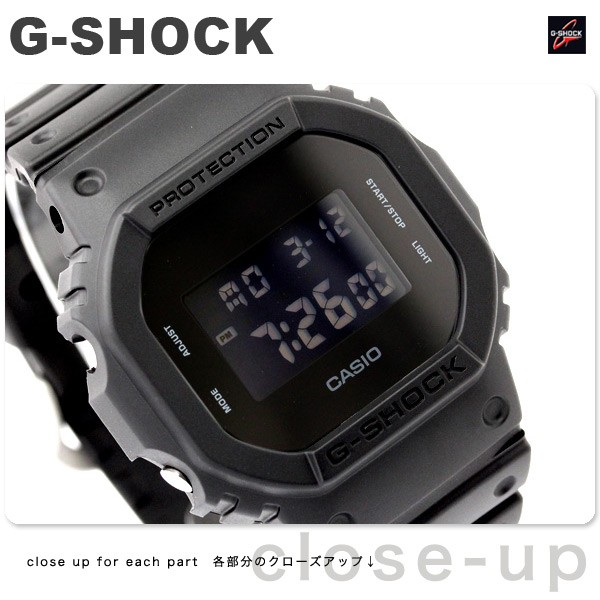 G-SHOCK : SKOOL OF DAZE