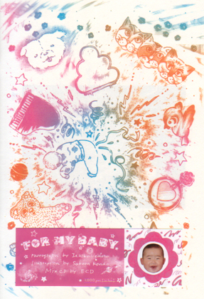 FOR MY BABY / 植本一子・近藤さくら・ECD / ON READING Online Shop