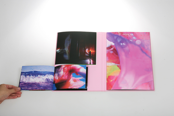 The works of Pipilotti Rist at Leeum on Behance