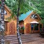 BC Sustainable Tourism Collective Members - Nimmo Bay Resort