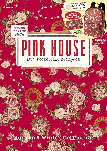 Amazon.co.jp: PINK HOUSE 2014 Pocketable Backpack (e-MOOK 宝島社ブランドムック): 本
