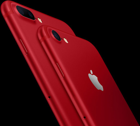 iPhone7 / 7Plus PRODUCT RED