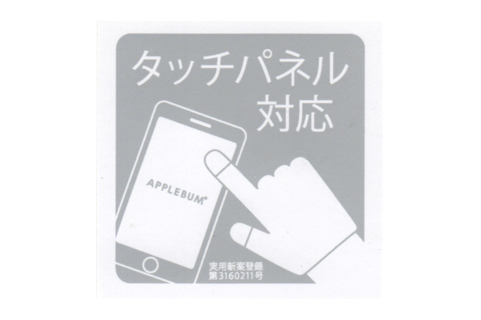 Snow Knit Glove (Touch Panel) - ACCESSORY [APPLEBUM ONLINE STORE]