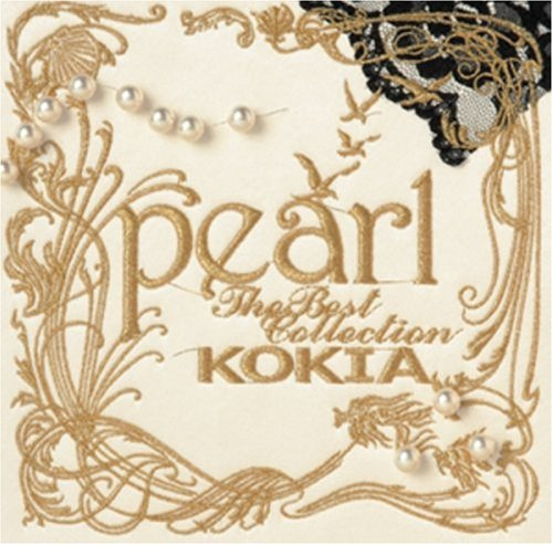Amazon.co.jp: pearl~The Best Collection~: KOKIA: 音楽