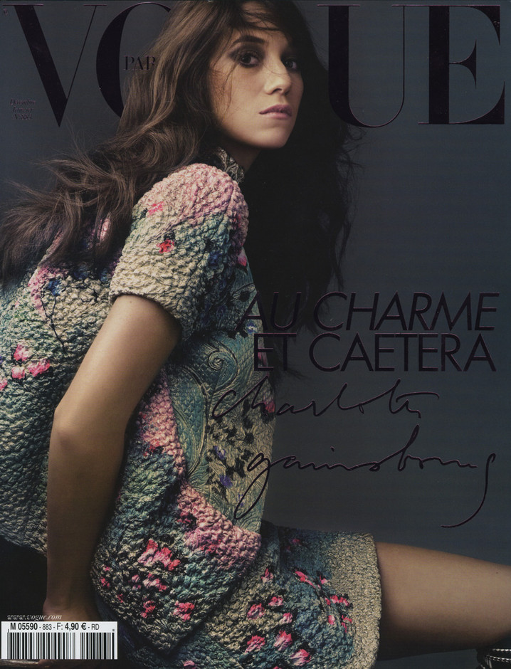 Vogue Paris Charlotte Gainsbourg - Google Images