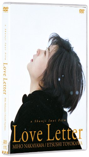 Love Letter【DVD】:Amazon.co.jp:DVD