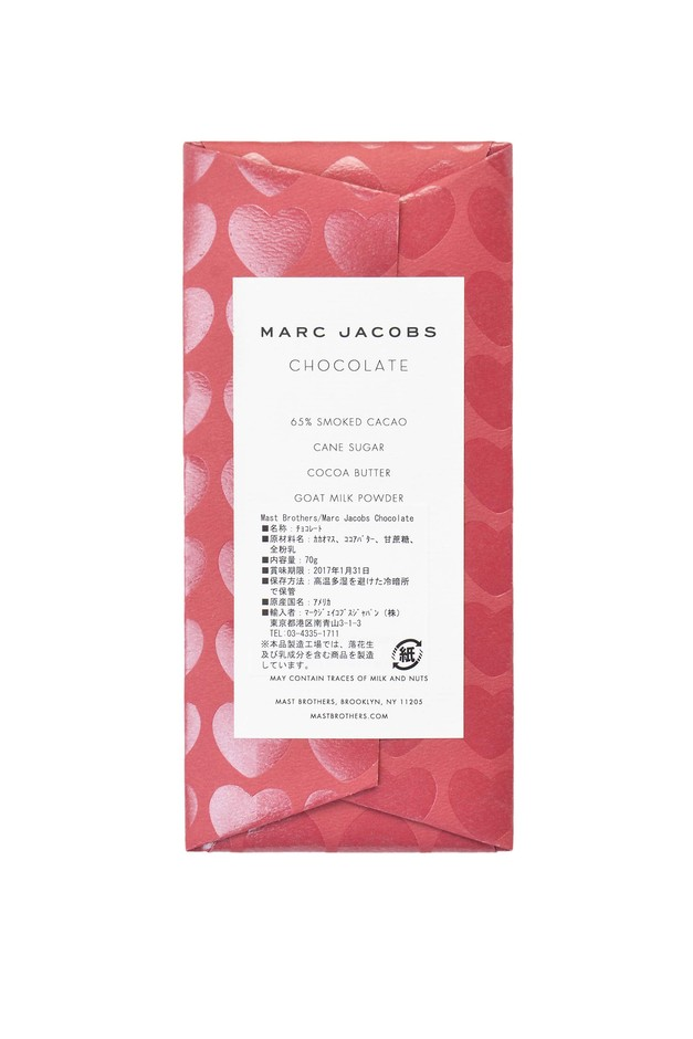 Marc Jacobs Online Store / valentine mast brothers chocolate bar