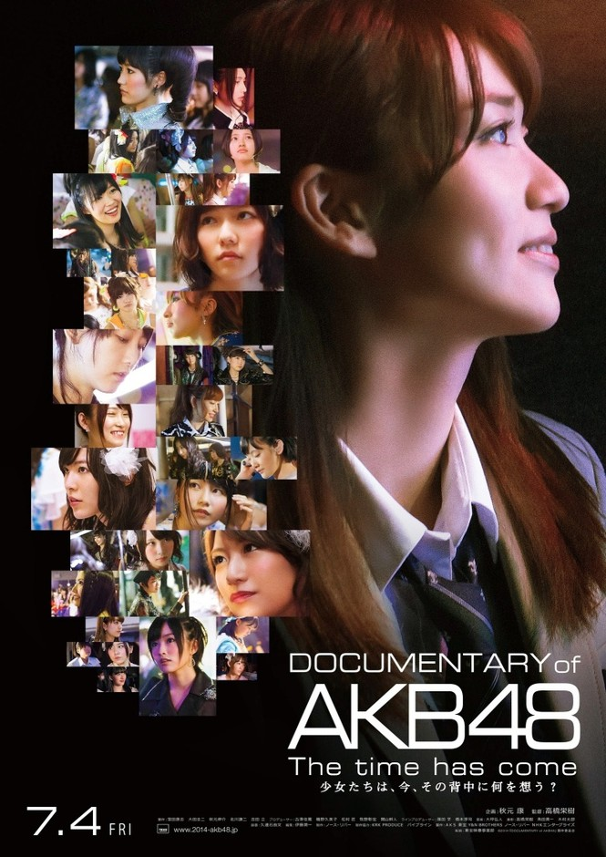 MCM BUZZ – Movies, TV, Comics, Gaming, Anime, Cosplay News & Reviews » Documentary of AKB48: The time has come Due for Release in July