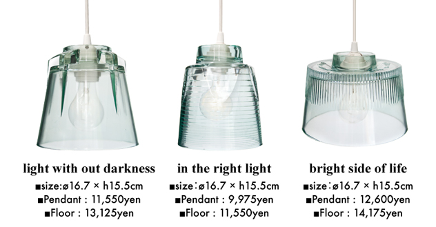 【楽天市場】ブランド別2 > Artecnica > Bright Side Lights:interiorzakka ZEN-YOU