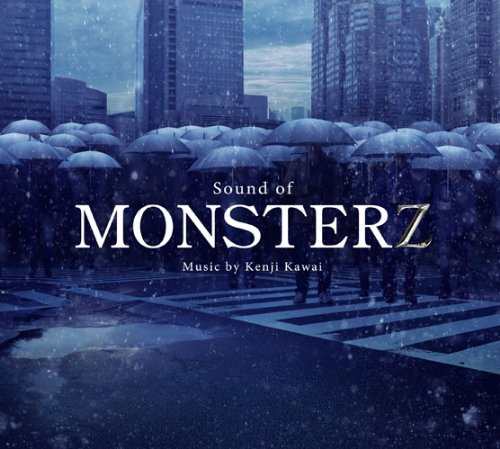 Amazon.co.jp: Sound of MONSTERZ: 音楽