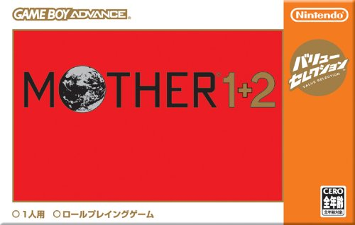 Amazon.co.jp: MOTHER 1+2: ゲーム