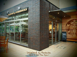 New concept inspired by starbucks 玉川3丁目店 : Favorite place etc...