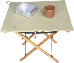 Onlinemilitaria.com - What Price Glory - UK Folding Camp Table- For Non-US Customers only