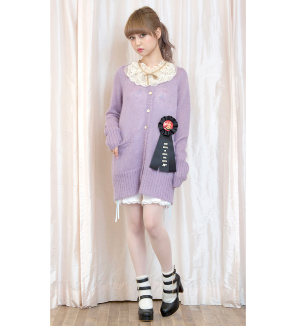 FLUFFY long cardigan - Katie Official Web Store