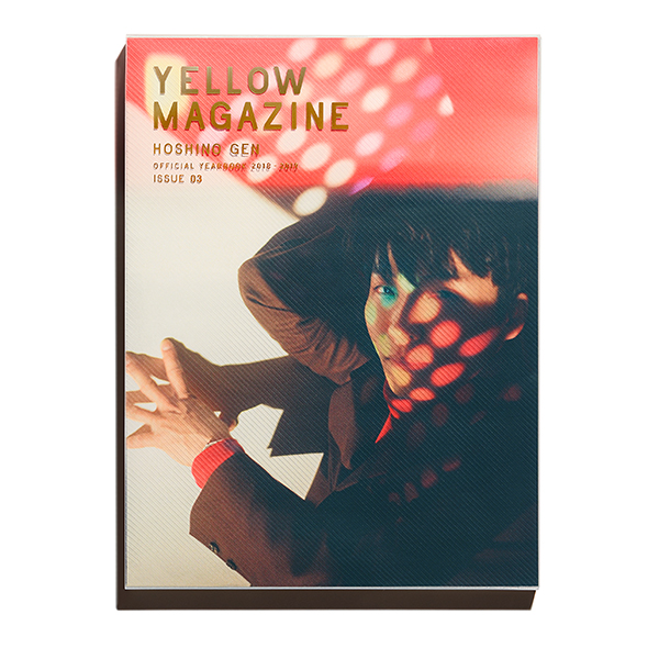 ASMART | YELLOW MAGAZINE 『YELLOW MAGAZINE 2018-2019』