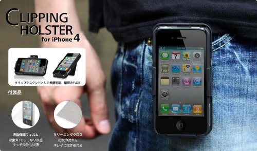 Amazon.co.jp: CLIPPINGHOLSTER for iPhone 4: 家電・カメラ