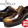 【楽天市場】☆COLE HAAN期間限定特別価格☆COLE HAAN LUNARGRAND LONG. WING TIP camello/black ワイズMEDIUM:LTD online