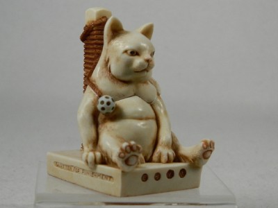 Harmony Kingdom Glutton for Punishment Cat New 2012 | eBay