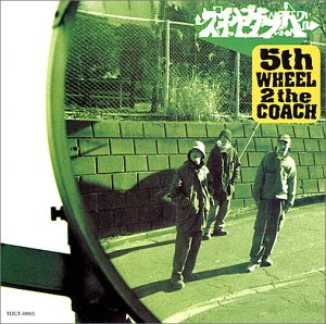 Amazon.co.jp: 5th WHEEL 2 the COACH: スチャダラパー: 音楽