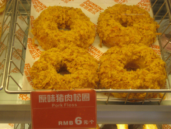 Dunkin Donuts In China Releases 'Pork-Filled' Delight?!   Rude Or True