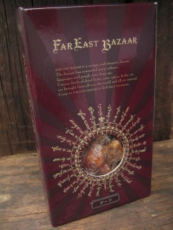 FAR EAST BAZAAR / デーツ 化粧箱入り(95g) FAR EAST BAZAAR
