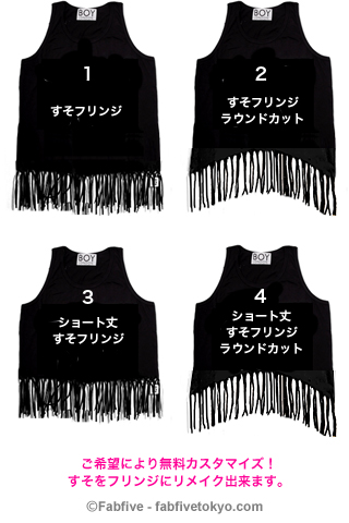 BOY LONDON - LEAVE THE BOY VEST - Fabfive ファブファイブ