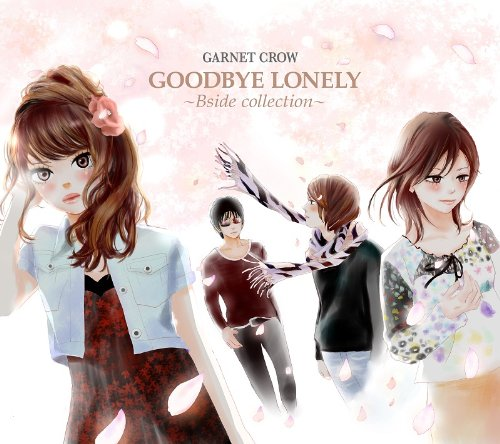 Amazon.co.jp: GOODBYE LONELY~Bside collection~(初回限定盤)(DVD付): GARNET CROW: 音楽