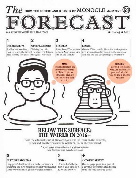THE FORECAST 2016 | Noritake / のりたけ
