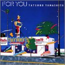 Amazon.co.jp: FOR YOU (フォー・ユー): 音楽
