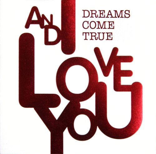 Amazon.co.jp: AND I LOVE YOU: 音楽