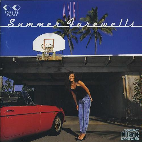 Amazon.co.jp: SUMMER FAREWELLS: 杏里: 音楽