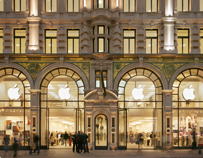Google Image Result for http://www.applegazette.com/wp-content/uploads/regentstreet1.jpg