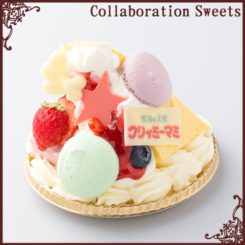 Patisserie Swallowtail :: COLLABORATION - 魔法の天使 クリィミーマミ