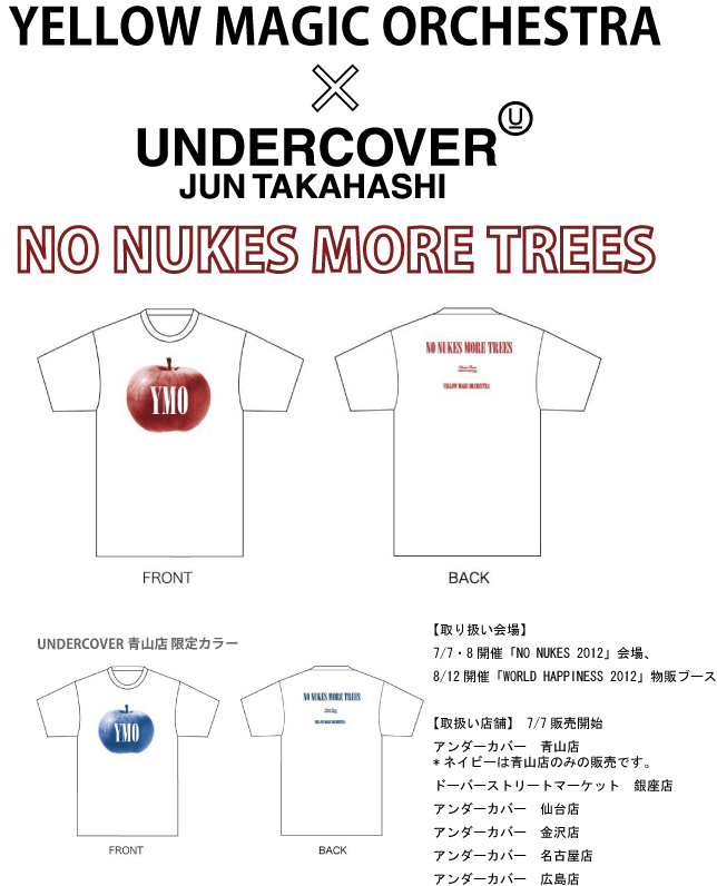 Yellow Magic Orchestra×UNDERCOVER「NO NUKES MORE TREES」コラボTシャツ登場!   what's new  commmons