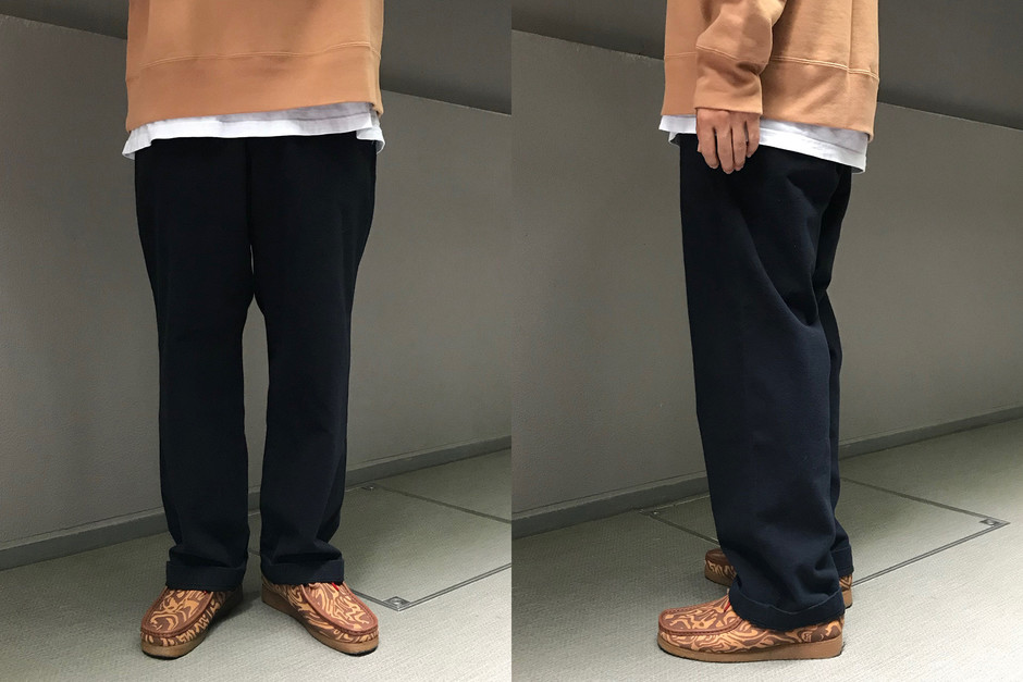 Basic Trousers - 3 Colors | Just Right