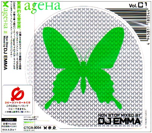 Amazon.co.jp: ageHa Vol.01 Non Stop Mixed By DJ EMMA (CCCD): 音楽