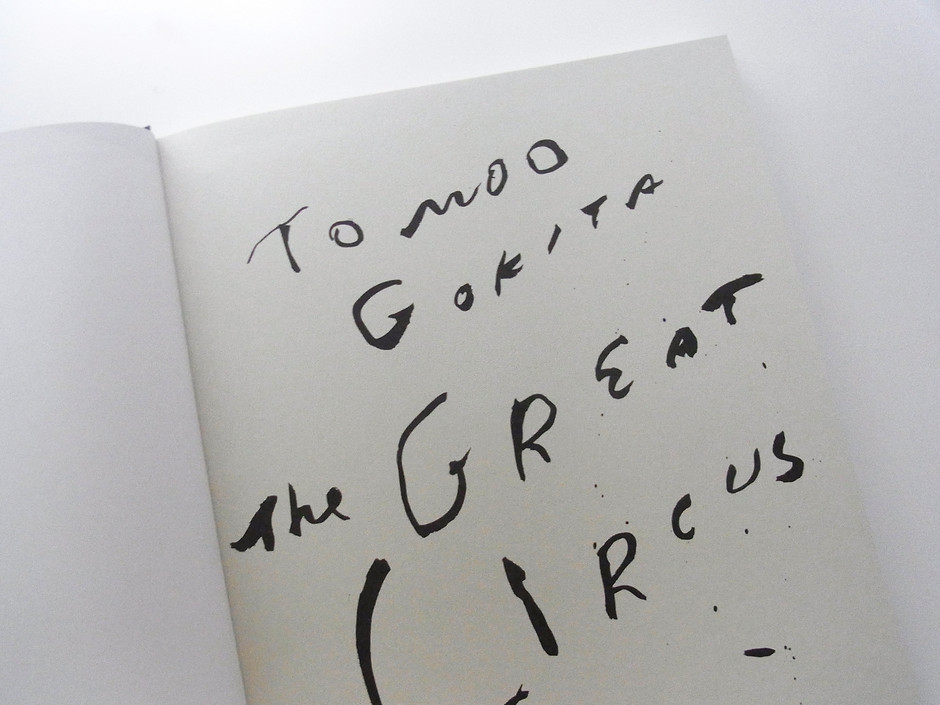 "Book: 五木田智央 ""THE GREAT CIRCUS"" 