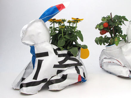 0:09 products007-Garden animal « NEWSED