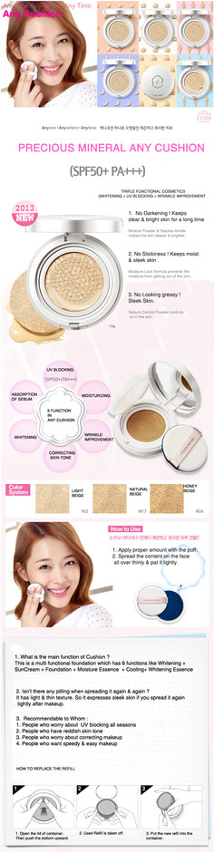 Etude House Precious Mineral ANY CUSHION 15g - Jolse Korean cosmetics shop