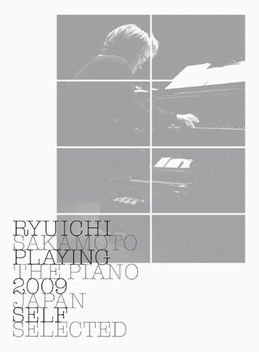 Amazon.co.jp: Ryuichi Sakamoto: Playing the Piano 2009 Japan: 坂本龍一: 音楽